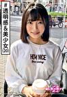 ☆素人ホイホイZ☆あおい(20)