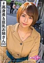 ☆素人ホイホイZ☆枚方さん(32)