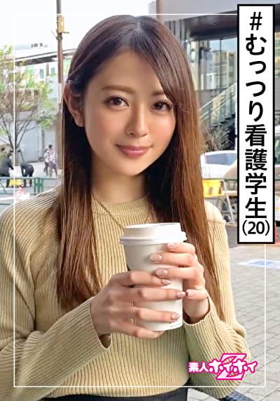 ☆素人ホイホイZ☆小波(20)