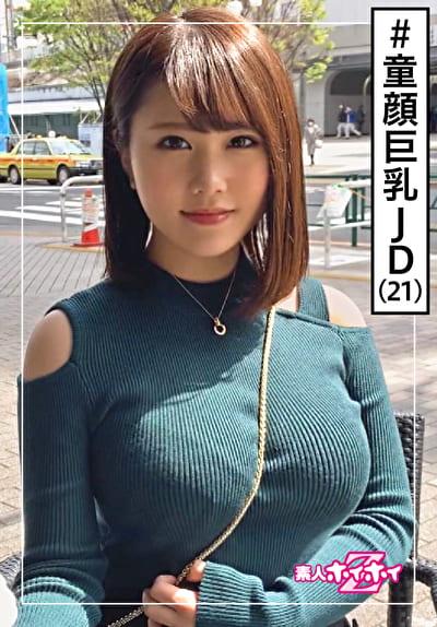 ☆素人ホイホイZ☆リノ(21)