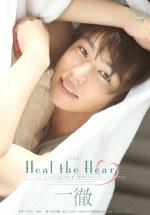 Heal the Heart 一徹