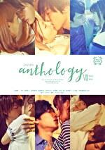 COCOON anthology 7