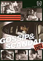 GOSSIP&SCANDAL FOCUS 001