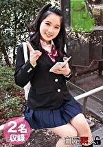 笑顔が可愛いビッチJ〇ちゃんと【円】乱交。2名収録