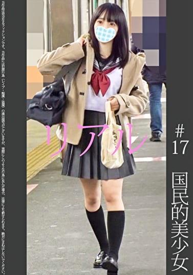《過激》【電車チカン】【自宅盗撮】【睡眠姦】国民的美少女K2 ピンクP 染みあり #17