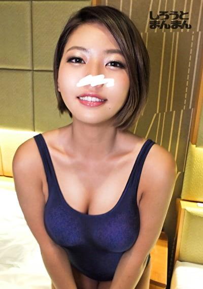 かぽねる(18)2