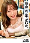 春奈さん(27)