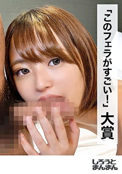 あおりん(20)
