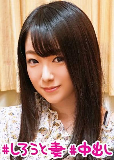 花さん 22歳