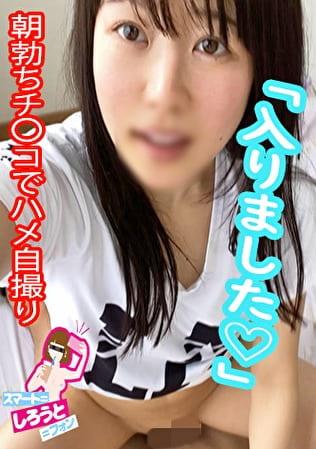 みーぱん(21)