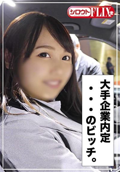 みぃたん(21)