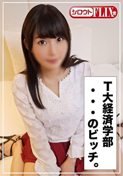ななちゃん(20)