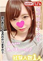 ちはる(19)
