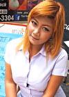 ビュー from タイ