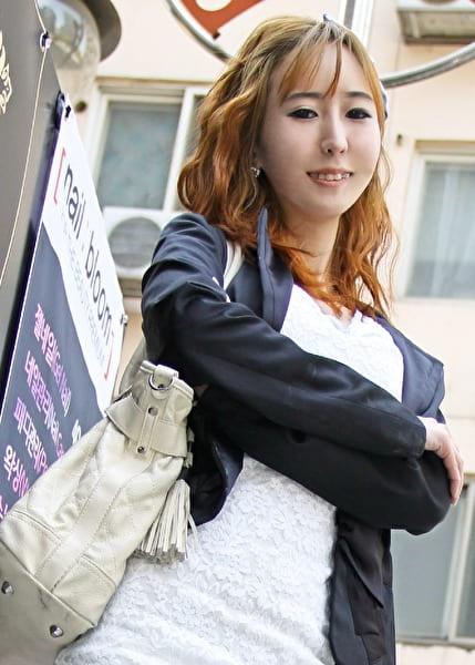 アイン from 韓国