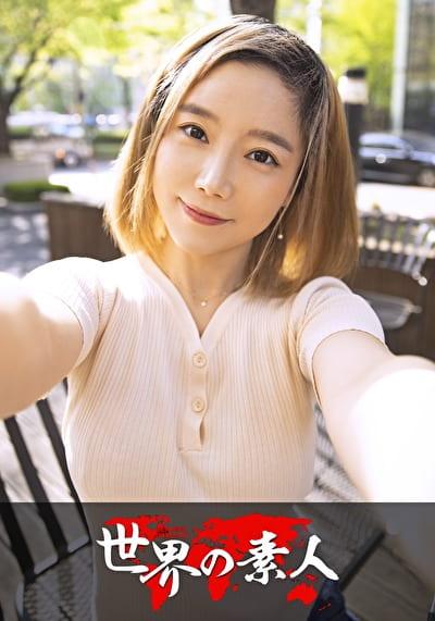 チェリン from 韓国