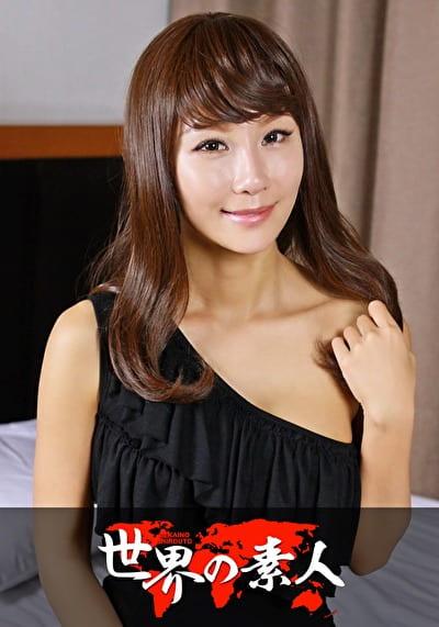 チュヒ from 韓国