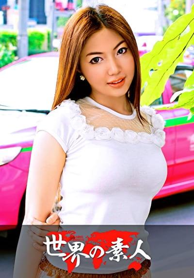 ヨー from タイ