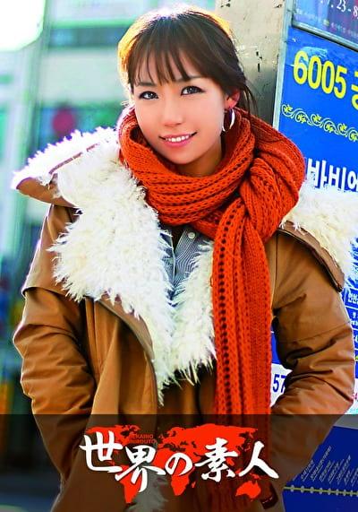 フヨン from 韓国