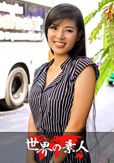 ペェーン from タイ