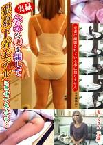 実録 堅物な妻を騙して猥褻下着モデルにさせてみたら・・・