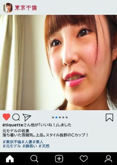 ショートヘアが似合うウブ系元モデルの世田谷美人妻!