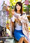 人妻の非日常生活 性的介護を要求してしまった婦人 澤村レイコ