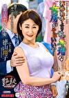 再婚相手より前の年増な女房がやっぱいいや・・・ 徳山翔子