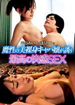 希島あいりと逢見リカの魔性の美裸身キャバ嬢が誘う最高の快感SEX