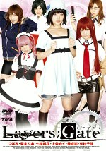 Layers;Gate HD+DVD
