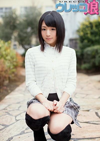 ウレッ娘 Hitomi 1