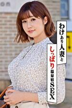 里穂さん 2 27歳