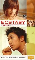 ECSTASY~危険な香り~