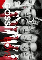 GOSSIP BOYS episode2 「Passion Sex」
