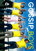 GOSSIP BOYS episode3 「The Fight & The Face」