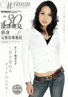 Age30 深津映見6 独身 元客室乗務員