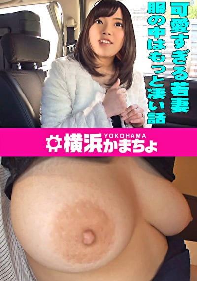 名古屋巨乳ちゃん ありす